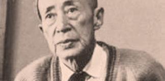 Мунемаро Исигуро