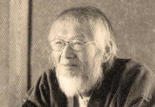 Суроку Харада