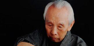 Сейроку Накамура