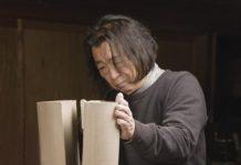 Мамору Терамото