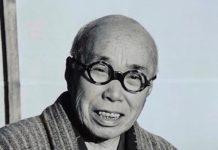 Сёдзи Хамада